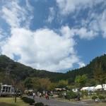 toono_camp