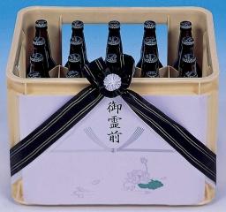 ビール 瓶1ケース(大瓶)